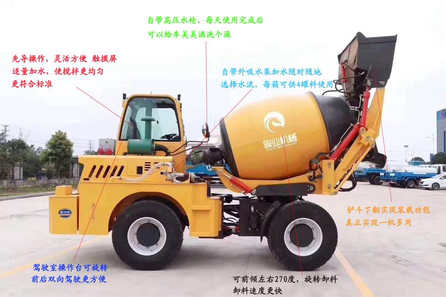 程力集团自上料搅拌运输车结构解析图