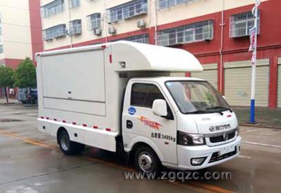 (国六)湖北程力集团东风逸途售货车