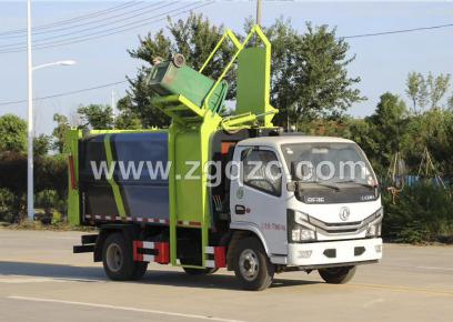 程力专用汽车股份有限公司国六6方侧装压缩式对接垃圾车