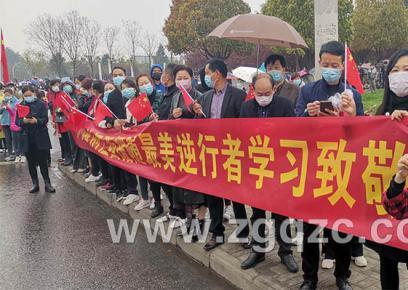 程力集团欢送援随江西医疗队胜利返程