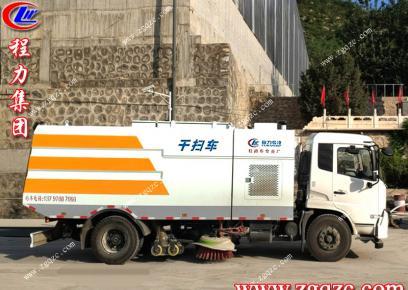 程力集团,喜送一台东风天锦多功能干扫车到河北石家庄
