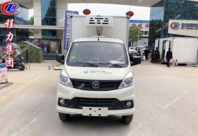 湖北程力福田祥菱V1尖头冷藏车(国六)