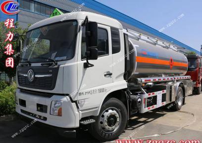 程力集团对危险品常压罐式车辆进行整改升级