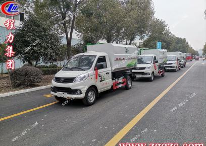 程力集团批量挂桶垃圾车发往天津客户所在地。